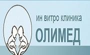 ин витро клиника ОЛИМЕД