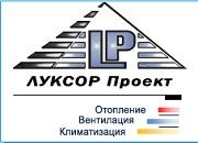 Луксор Проект ЕООД