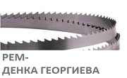 РЕМ ДЕНКА ГЕОРГИЕВА