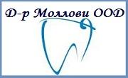 Д-Р МОЛЛОВИ ООД