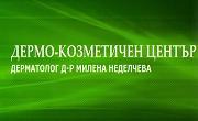 Доктор Милена Неделчева