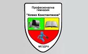 ПГ АЛЕКО КОНСТАНТИНОВ град Мездра
