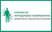 Проф. дoктор Никола Владов