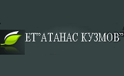 АТАНАС КУЗМОВ ЕТ