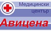 медицински център АВИЦЕНА