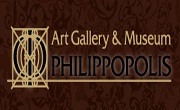 Арт Галерия Музей Филипополис