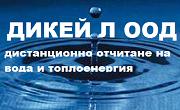 ДИКЕЙ Л