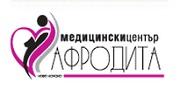 МЕДИЦИНСКИ ЦЕНТЪР АФРОДИТА