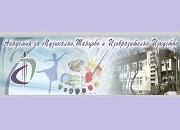 Академия за музикално, танцово и изобразително изкуство - Пловдив