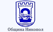 Община Никопол