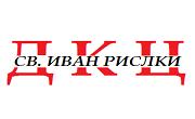 ДКЦ Св Иван Рилски Търговище