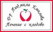 Център за плодолечение доктор Людмила Емилова