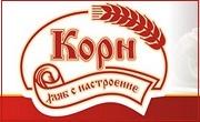 Хлебозавод КОРН