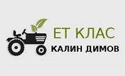 КЛАС Калин Димов