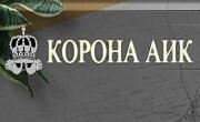 частна детективска агенция КОРОНА АИК