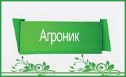 АГРОНИК ЕООД