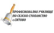 Професионална гимназия по селско стопанство Ситово