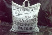 Евелин 88 Богдан Котев