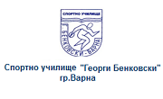 СУ Георги Бенковски Варна
