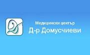 МЦ доктор Домусчиеви