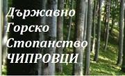 ТП ДЪРЖАВНО ГОРСКО СТОПАНСТВО ЧИПРОВЦИ