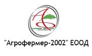 Агрофермер 2002