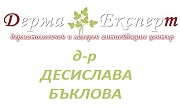 доктор ДЕСИСЛАВА БЪКЛОВА