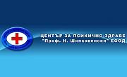 ЦПЗ проф Никола Шипковенски