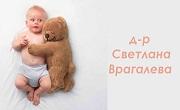 доктор Светлана Врагалева