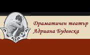 Драматичен театър Адриана Будевска