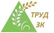 ЗК Труд в село Игнатиево