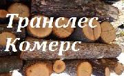 ТРАНСЛЕС КОМЕРС