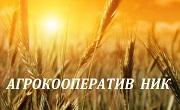 Агрокооператив Ник