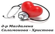 доктор Магдалена Соломонова Христова