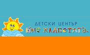 Детски център Ние Хлапетата