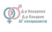 доктор Коларова и доктор Коларов