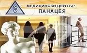 доктор Николай Генов МЦ Панацея