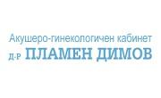 доктор Пламен Димов
