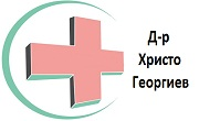 доктор Христо Георгиев