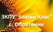 ЗКПУ Златен Клас Обретеник