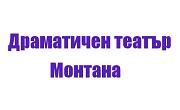 Драматичен театър Монтана
