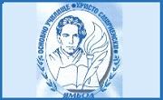 ОУ Христо Смирненски Ямбол