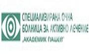 СОБАЛ Академик Пашев