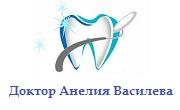 стоматолог Анелия Василева