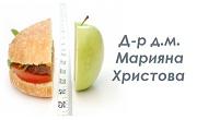доктор дм Марияна Христова