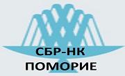 Специализирана болница за рехабилитация  Поморие