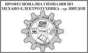 ПГ по Механоелектротехника Пирдоп