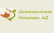 Свинекомплекс Николово