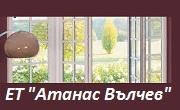 Атанас Вълчев ЕТ
