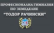 ПГЗ Тодор Рачински Генерал Тошево